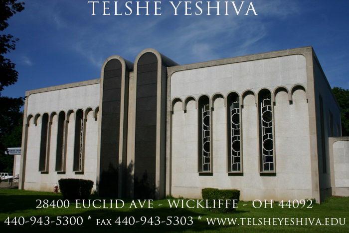 Cardknox - Rabbinical College Of Telshe